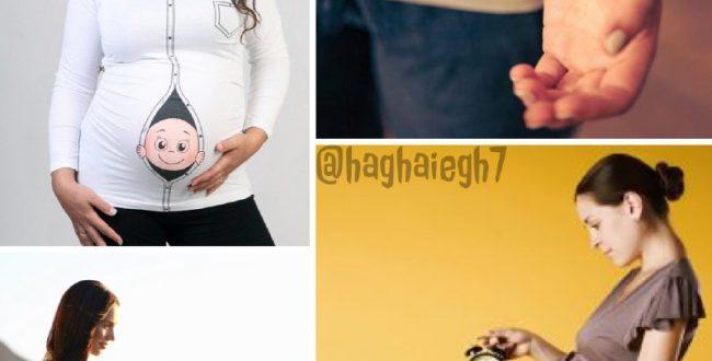 تشخیص بارداری از روی نبض