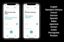 اپلیکیشن مترجم اپل که در نمایشگاه WWDC 2020 رونمایی شد