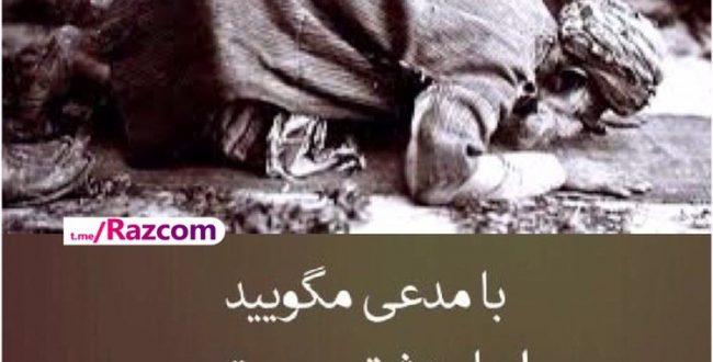 داستان مسلمان و همسایه ی کافر