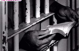 زندانی در برزیل وجود دارد که…