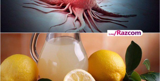 لیموناد داغ می تواند برای همیشه جان شما را نجات دهد