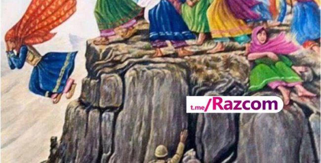 تراژدی زنان ممسنی در قلعه گلاب گروهی از زنان و دختران جوان ایل