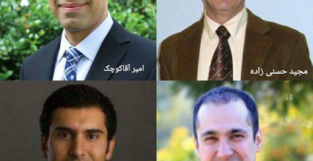 نام چهار ایرانی در لیست دریافت کنندگان جوایز اتحادیه ژئوفیزیک