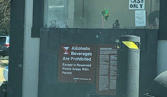 نوشابههای الکلی در پارک ممنوع