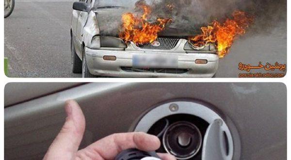 زمانی که اتومبیلی دچار سانحه می شود