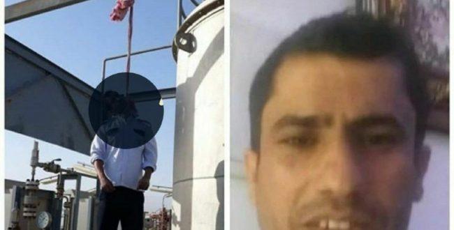 یک کارگر جوان در یکی از شرکتهای میدان نفتی هویزه خود را در محل کارش حلقآویز کرد