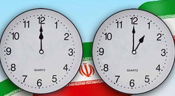 ساعت رسمی کشور فردا شب یک ساعت جلو کشیده میشود