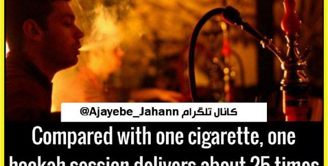 در مقایسه با یک سیگار ، یک وعد