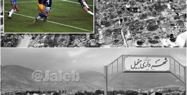 جام جهانی ناجی، جون مردمان رود