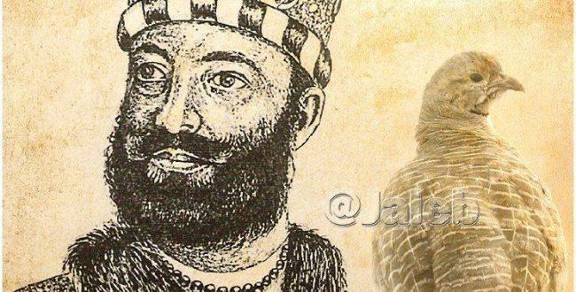 سزای آدم فروشی به سبک سلطان محمود