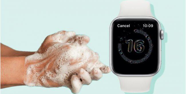 ساعت اپل بر شستشوی دست شما نظا