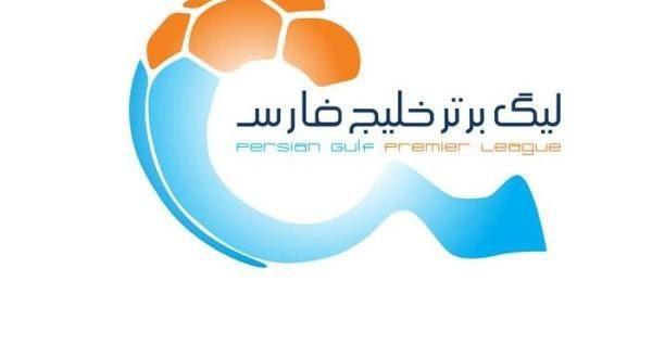 برنامه مسابقات معوقه لیگ برتر