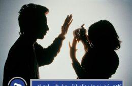 تقویت اورژانس اجتماعی مسئله خشونت علیه زنان را کاهش می دهد