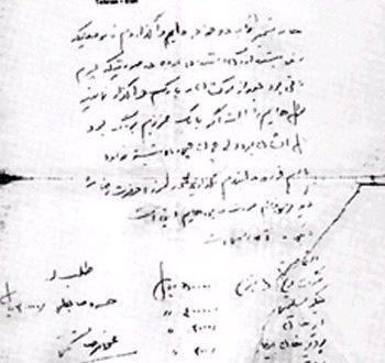 وصیتنامه شادروان غلامرضا تختی